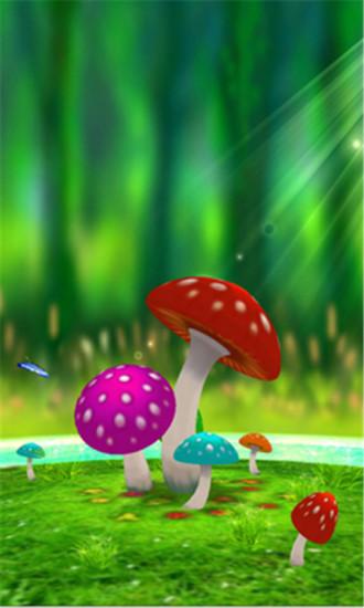 蘑菇动态旋转壁纸
