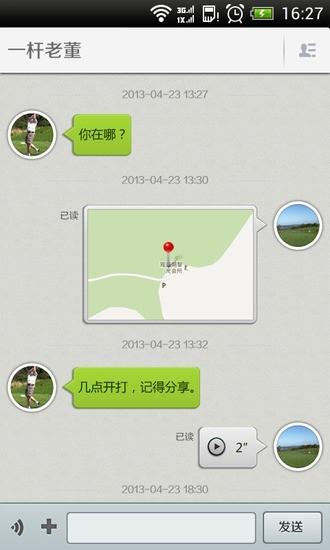 hao123_我的網路入口 台灣