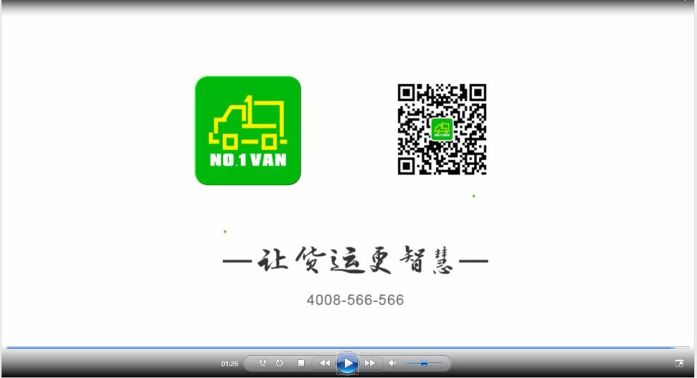 [影音圖像] 電視連續劇APP § 熱門台、日、韓、大陸連續劇、綜藝節目手機線上看