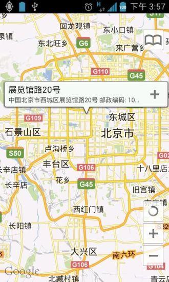 地图册位置分享