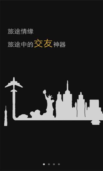 漢語拼音練習小程式@ 漫遊於歷史與現代之間:: 痞客邦PIXNET ::