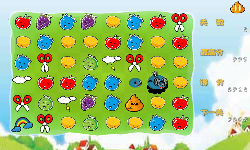 MIUI Theme Cracker MIUI收费主题一键破解5.4.11 绿色版 - 河源下载站