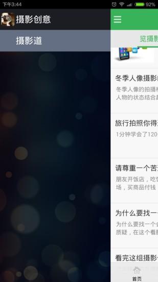 Android專區:: 遊戲基地gamebase