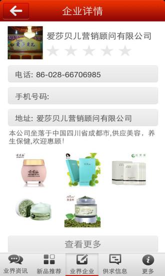 龍之逆襲 - 遊戲下載 - Android 台灣中文網