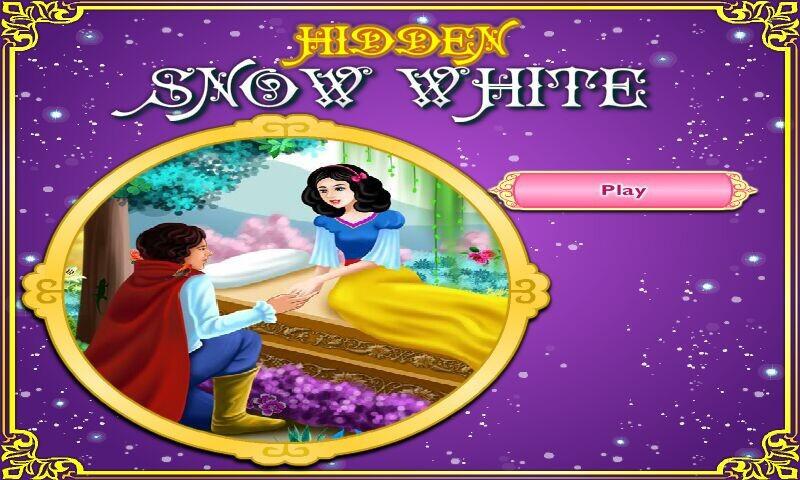 寻找白雪公主