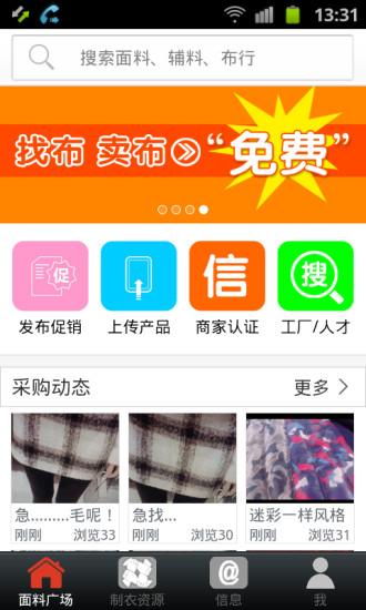 購物必備免費app推薦|好生意線上免付費app下載|3C達人阿輝的APP