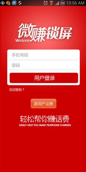 Wi-Fi 版iPad Air 2 64GB - 銀色- Apple (台灣)