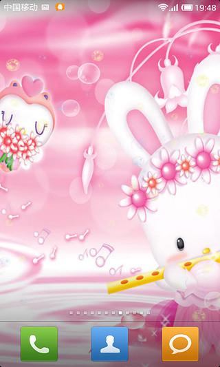 卡通兔动态壁纸