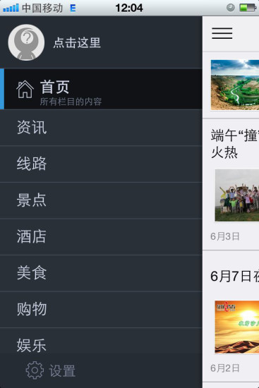 SBH50 - 智慧型 音樂 藍牙耳機 - Sony 台灣 …