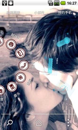 爱之吻-桌面主题