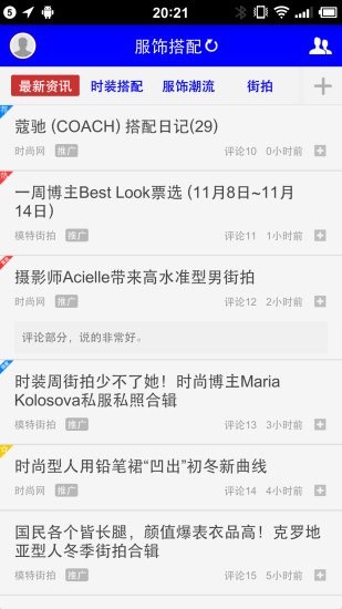 線上廣播-台北愛樂電台(FM99.7 含節目表)