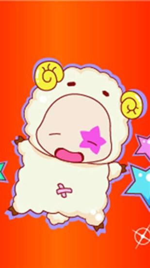 白羊座爱情
