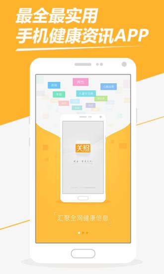 愛評生活通- 台灣道地美食小吃&餐廳APP (食玩必裝):在App Store 上 ...
