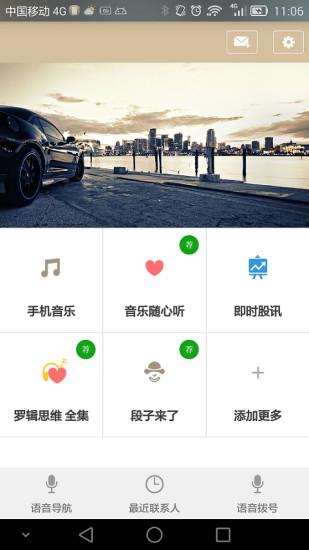 一键Root大师 - 安卓Android(apk)