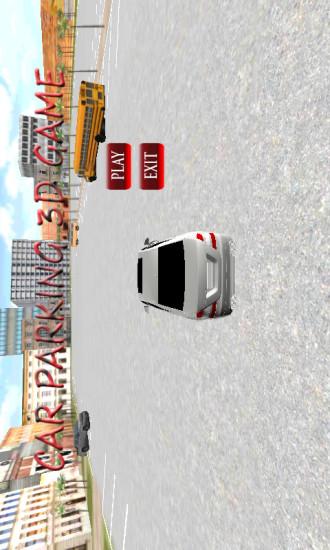 3D汽车停车模拟器