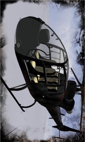 武装战斗直升机