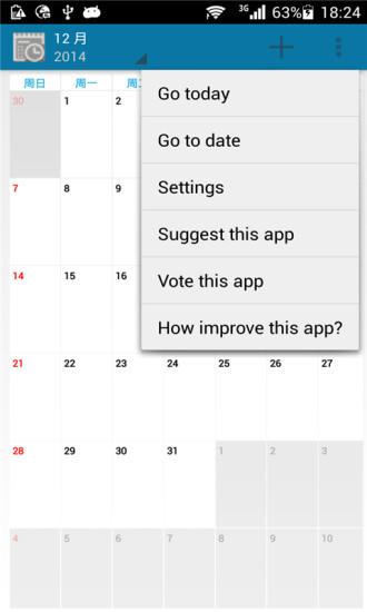 玩免費生活APP|下載单机双击日历 app不用錢|硬是要APP
