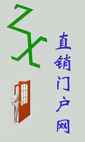 domino s iceland app遊戲 - 首頁 - 電腦王阿達的3C胡言亂語