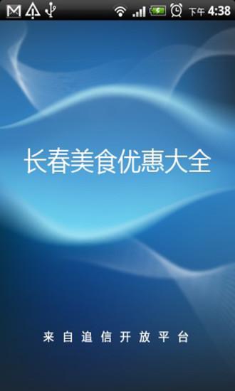 【INFO】第54回 全日本女子剣道選手権大会 インターネット中継 他 | 交剣知愛@WEB
