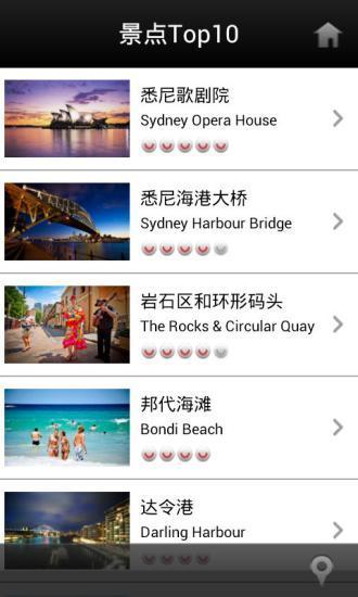 悉尼全攻略|玩旅遊App免費|玩APPs