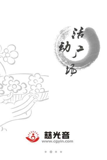 台北旅游攻略- Android Apps on Google Play