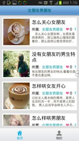 iOS 9 - 健康- Apple (台灣)