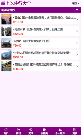 Douban - Android Apps on Google Play