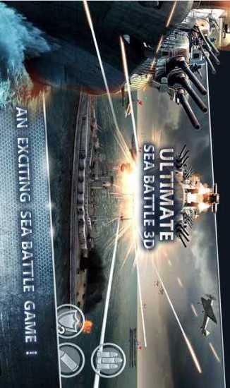 海战战舰3D