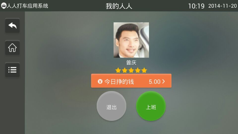 Download 在音樂插件部件 for Free | Aptoide - Android Apps Store
