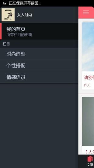 假面骑士Drive 03集—在线播放—风车动漫,视频高清在线观看