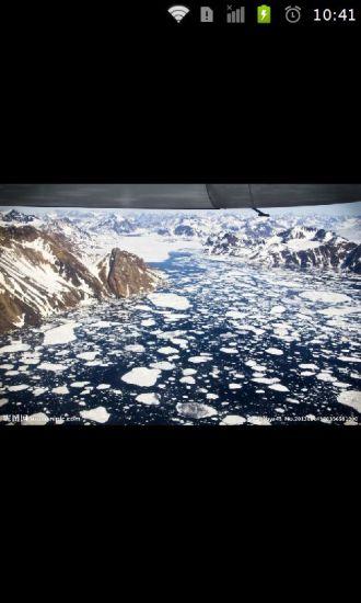 极地冰封影集