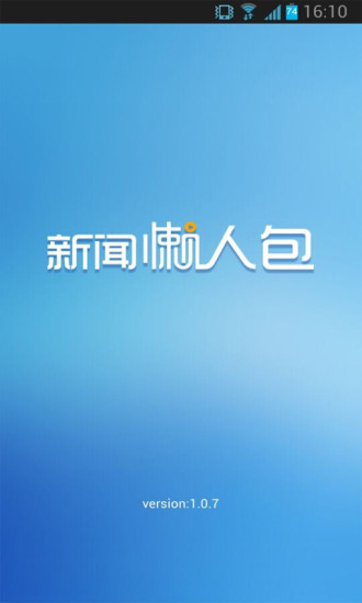 SAMSUNG (Android) - [分享] 三星手機電池校正方法! - 手機討論區 - Mobile01