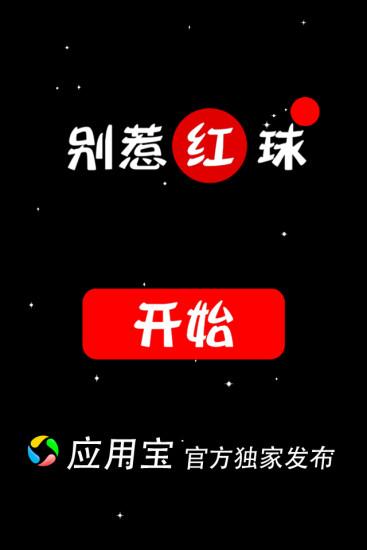 雲台書屋 愛情小說|貿易網