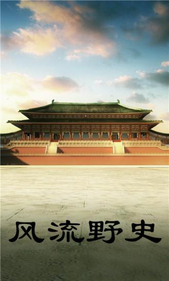 National Taiwan Normal University - Wikipedia, the free encyclopedia