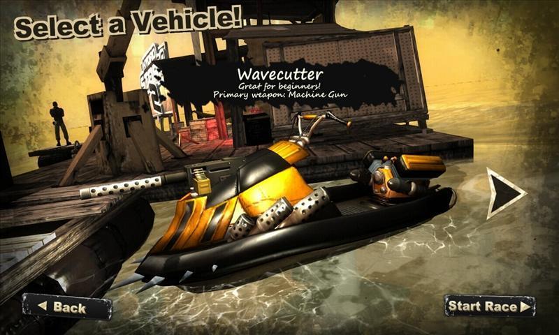 4D水上摩托狂飙
