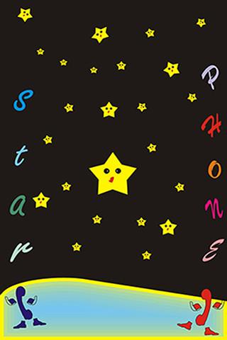 StarPhone