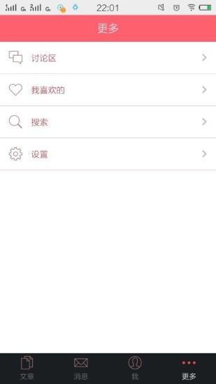玩健康App|茶小芳养生馆免費|APP試玩