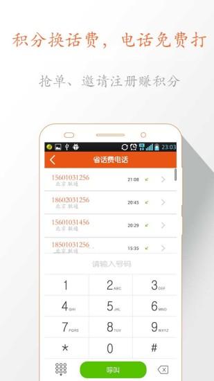 Dcard - #Dcard #ios【大家等很久的Dcard ios app】... - Facebook