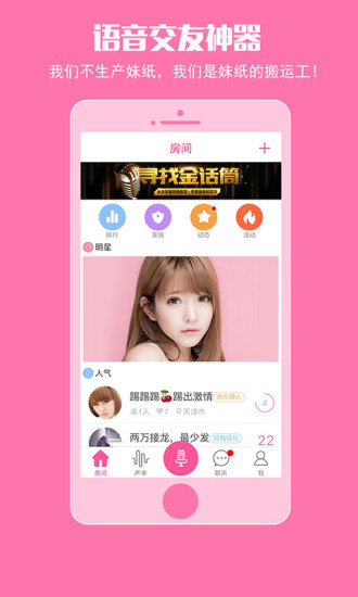 星際大地主 | 起點中文網台灣分站