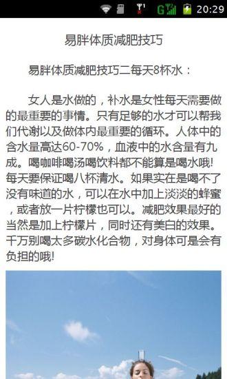 fb登入中文登入facebook - pyyqh.com