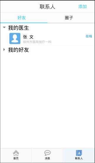 購買 iPad Air - Apple (香港)