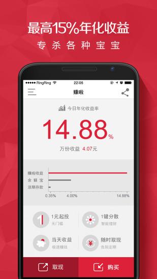 有没有能记录我一天在每件事上花了多少时间的App? - 移动应用- 知乎