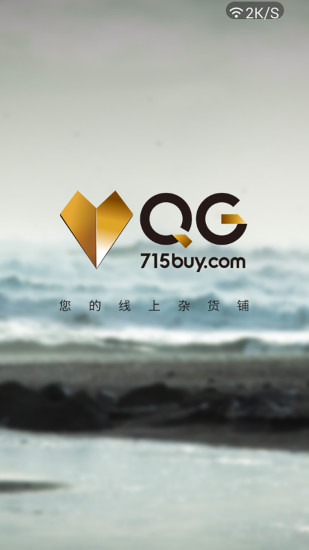 海商王3游戏专区_海商王3下载及攻略秘籍_ 游民星空 ...