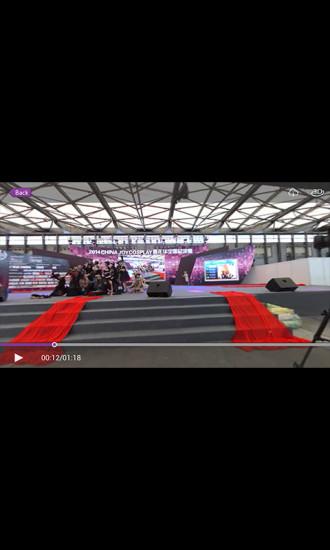玩媒體與影片App|ChinaJoy2014免費|APP試玩