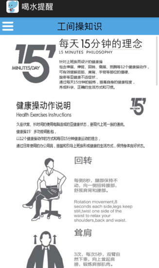 WiFi连网神器 - 应用详情- 应用宝官网