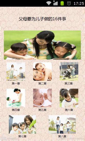 7063-21 幼兒智能啟蒙系列-數學練習 - 168幼福童書網•童書嬰兒用品童裝