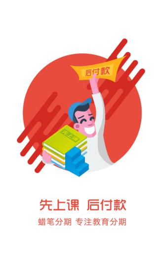蜡笔畅学|玩教育App免費|玩APPs