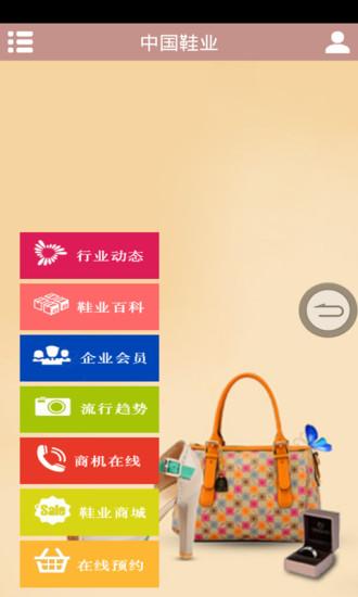 104/11/28 Android App 開發實務- 國立臺北科技大學-推廣 ...