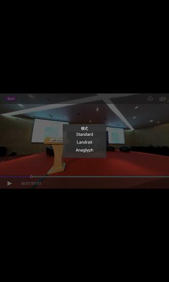 玩媒體與影片App 360Sidrs免費 APP試玩