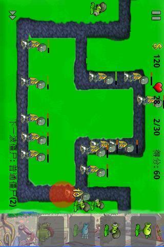 植物战僵尸塔防版|玩策略App免費|玩APPs